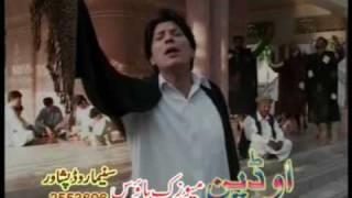 Pushto new song Ishq Ta Salaam