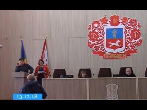 ТРК ВіККА: Борговий застій: черкаські депутати півроку не можуть внести зміни до бюджету