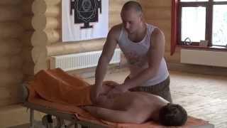 Классический массаж спины с маслом.Часть 2
