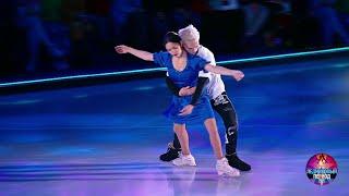 Евгения Медведева и Даня Милохин I love you Ледниковый период 2021 09 10 2021