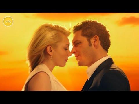 Смотреть сериал Вечный отпуск онлайн