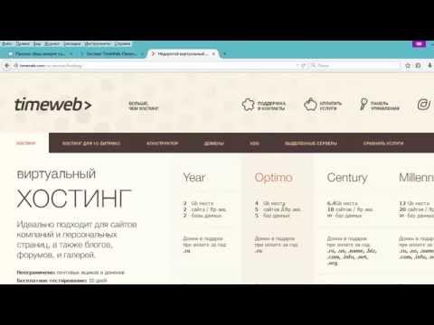 Регистрация домена в зоне ru бесплатно