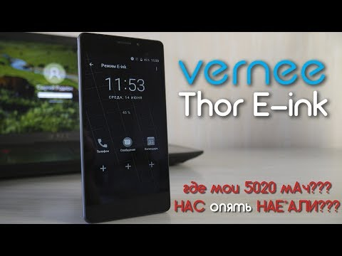 Vernee Thor E - полный обзор! Где батарея на 5020 мАч? Не конкурент Redmi 4x и Meizu M5s.