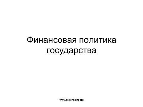 Предпринимательский кодекс Республики Казахстан - ИПС Әділет