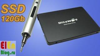 SSD Купить или НЕТ? (BlitzWolf BW-D1 120G)(, 2016-12-29T15:00:02.000Z)