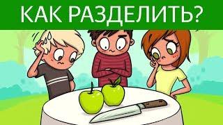 7 Лютых Головоломок и Загадок для прокачки мозгов   БУДЬ В КУРСЕ TV