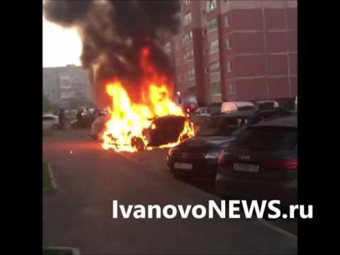 Иваново Горит машина Московский мкр