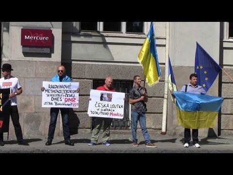 Представительство ДНР в Чехии – без дип. статуса, но с консулом