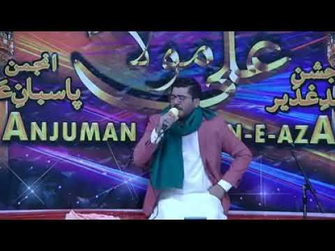 Ghadeer Special   Ye Mat Kahiyo Banaye Ja Raheñ Hai   Mir Hasan Mir Live Manqabat