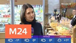 Почему закрываются кафе и магазины на Никольской улице - Москва 24<