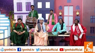 Joke Dar Joke   Comedy Delta Force   Hina Niazi   Mubeen Gabol Matkoo   GNN   17 January 2019