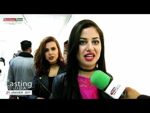 """إقبال كبيرعلى كاستينغ """"casting oujda 2017""""Nabil Mode من طرف المشاركين وحماسهم للمشاركة (ويسلان نيوز)"""