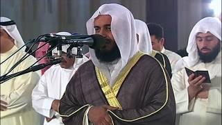 New Mishary Rashid Al Afasy Surah Rahman - Ramadan Recitation Best Voice