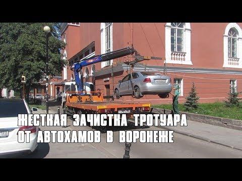 Мнения - МОЁ! Online Воронеж