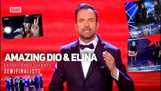 Amazing Dio & Elina  - Greece Got Talent 2017 - Semi-finals - two person telepathy act