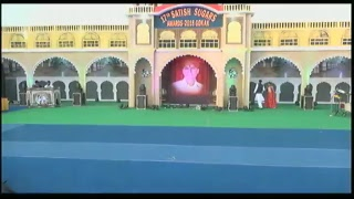 63rd SGFI(School Games Federation of India) Roller Sating Championship  Live Stream
