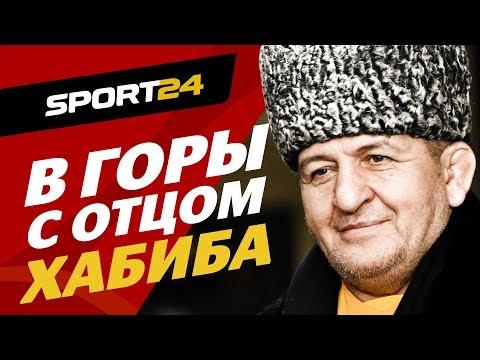 ЖЕСТКАЯ школа Нурмагомедова / Хабиб НЕ ИМЕЕТ ПРАВА на ошибку