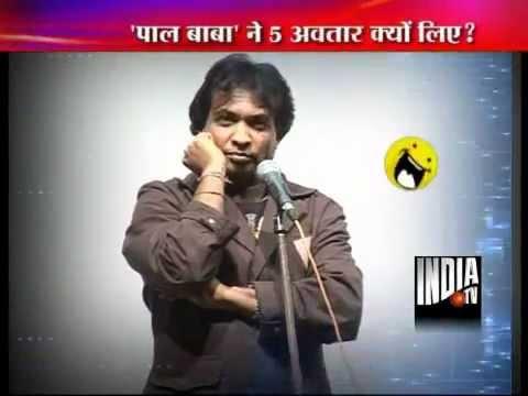 Sunil Pal Making Fun of Nirmal Baba, Swami Ramdev, Salman and SRK - India TV