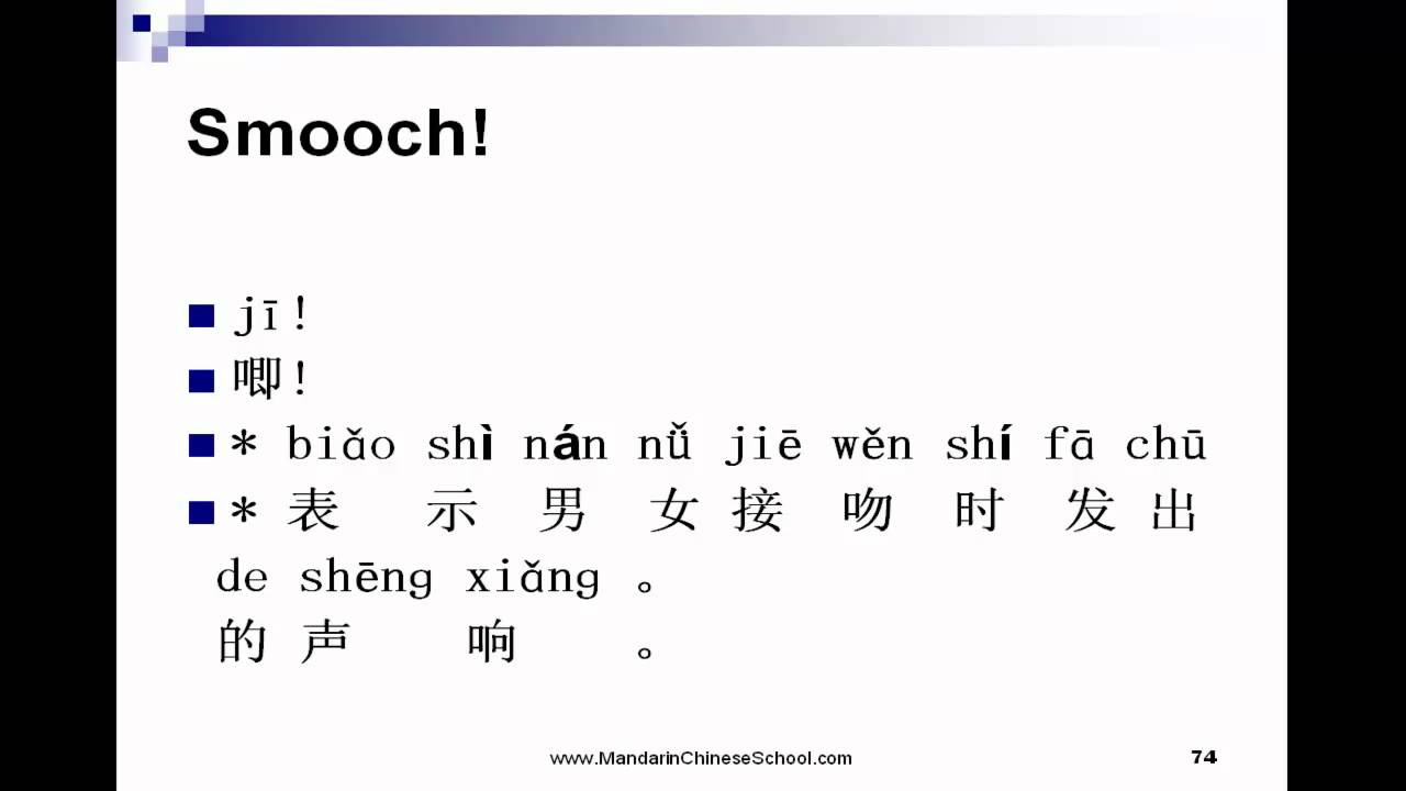Useful Chinese Sentences Pdf Merge - greenwaysecrets