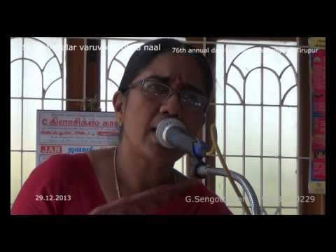Tirupur Sanmarka Sangam = 11 Prof Bhuvaneswari LRG College 01 = 76th year