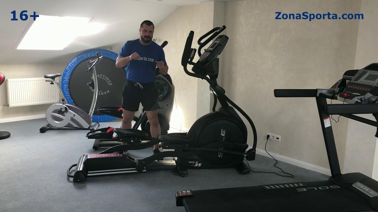 Спорт Доставка PROXIMA MAXIMUS эллиптический тренажер для дома для .