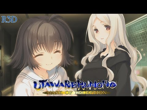 Utawarerumono: Mask of Deception - Walkthrough Part 39 [English, Full 1080p HD]
