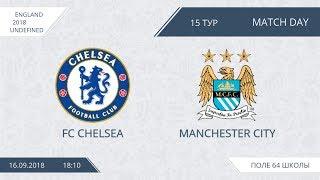 Челси - Манчестер Сити  (лучшие моменты)