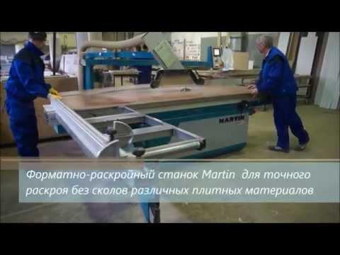 Мебельное производство Www.raspilovka-dsp.ru