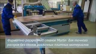 видео Мебельное производство. Учет и планирование