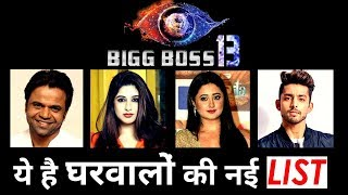 bigg-boss-13-a-new-list-of-contestant-is-out-now-crazy-4-tv