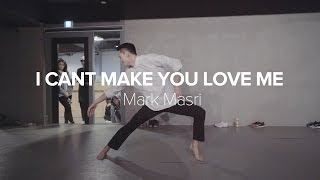 Mark Masri - I can`t make you love me / Jay Kim Choreography