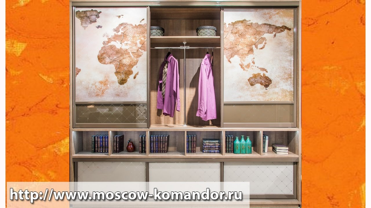 Шкафы-купе и встроенная мебель в москве. Мы уже более 17 лет делаем для наших любимых клиентов шкафы купе и другую корпусную мебель на.
