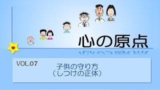 全動画再生リスト http://www.youtube.com/playlist?list=PLq_7Jz5Lnshc...