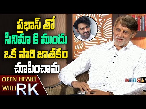 Tollywood Producer & Actor Ashok Kumar About Prabhas Open Heart with RK | ABN Telugu
