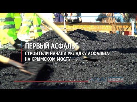 Половина опор строящегося моста через Керченский пролив