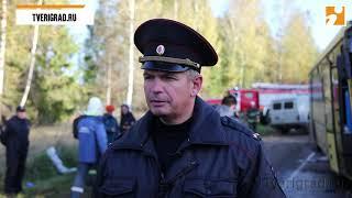 ДТП на трассе Тверь - Ржев, 13 погибших