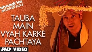 Tauba Main Vyaah Karke Pachtaya (Punjabi) (Shaadi Ke Side Effects) - Arif Lohar (Audio Only)