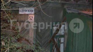 Труп, спрятанный в огороде заброшенного дома в Хабаровске, нашли полицейские.MestoproTV