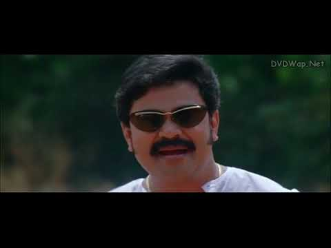 Download Paappi Appachaa Malayalam Movie Full   Dileep   Kavya Madhavan
