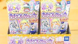 Idol Time PriPara Gummy Blind Bags Vol. 15