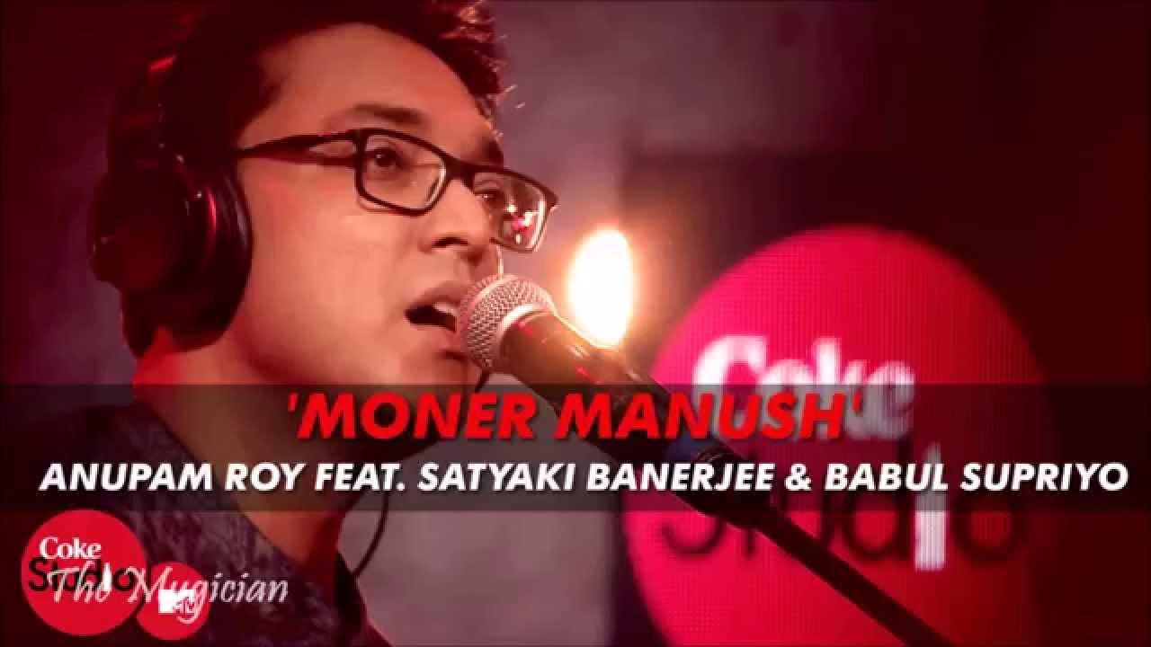 Moner Manush (Lalon) by Anupam Roy Feat. Satyaki Banerjee & Babul Supriyo (Coke Studio) (Full Au