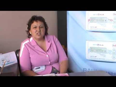 Грыжа диска, зрение, усталость, тонзиллит, ревматизм, псориаз www.doctor-nesterov.com