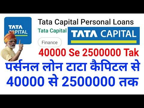How To Tata Capital Personal Loan, Aplay Karke Dikhya Hai Step By Step