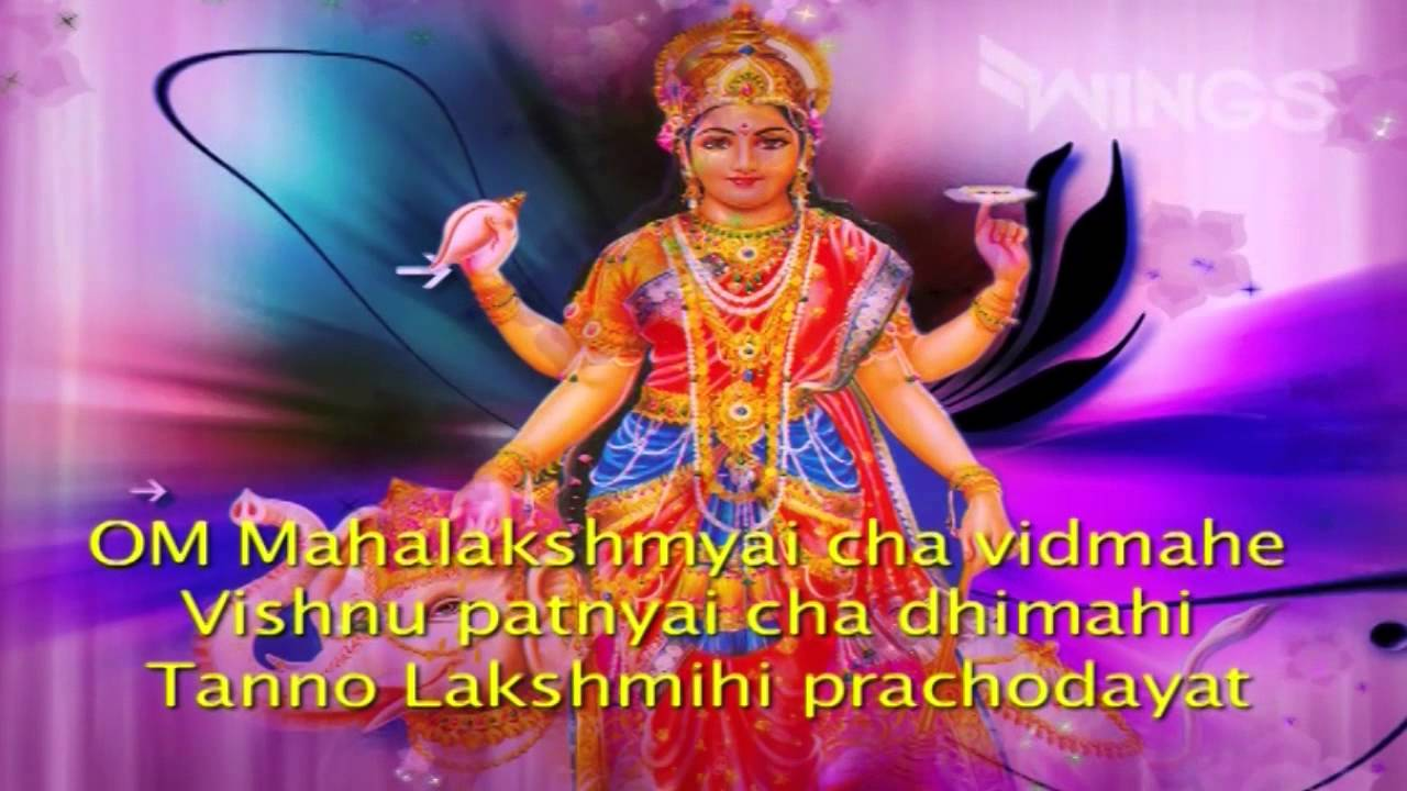 Laxmi Gayatri Mantra - Powerful Mantra For Wealth 108 Times | Om Mahalaxmi  Cha Vidmahe