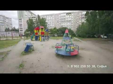 (1054) 2к. кв. по ул. Амундсена, 73, г. Екатеринбург
