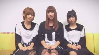 8月26日(土)27日(日) 横浜アリーナ @JAM EXPO 2017にご出演のSola Soun...