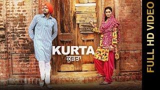 KURTA || VEET BALJIT || AMANN GREWAL || New Punjabi Songs 2016