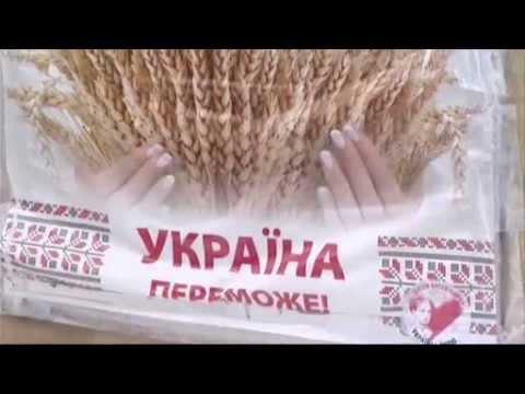 The Trial of Yulia Tymoshenko