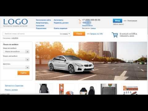 Наполнение сайта. Контент. Подготовка текстов, фото и видео для сайта. Курсы по продвижению сайтов.