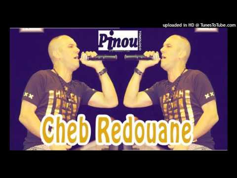 Cheb Redouane 2017   Mochkila Ntiya    jdide Foort Le Plus Grands succés By Khaled Mi3ou